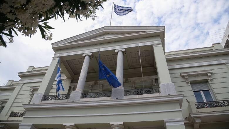 Συγχαρητήρια του υπουργείου Εξωτερικών στην Κάμαλα Χάρις