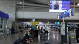 Lockdown: Τι ισχύει για πτήσεις εσωτερικού και εξωτερικού από Δευτέρα