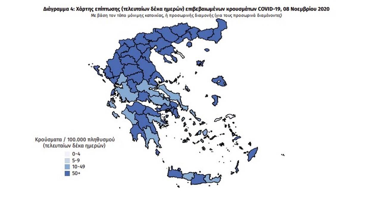 https://cdn.cnngreece.gr/media/news/2020/11/08/241845/photos/snapshot/eody-6.jpg