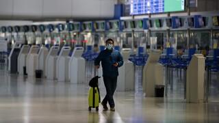 Lockdown: Όσα ισχύουν από σήμερα για τις πτήσεις
