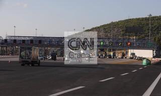 Lockdown: Πώς διεξάγεται η κίνηση στα διόδια της Ελευσίνας την πρώτη εργάσιμη ημέρα