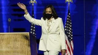 Κάμαλα Χάρις: Οι πολλές ταυτότητες και πρωτιές της νέας αντιπροέδρου των ΗΠΑ