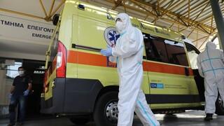 Κορωνοϊός: Αυξάνονται δραματικά οι νεκροί - Κατέληξαν 12 άτομα σε λίγες ώρες