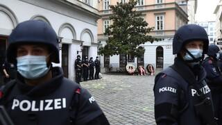 Αυστρία: Πάνω από 60 αστυνομικές επιχειρήσεις σήμερα για τον εντοπισμό ύποπτων ισλαμιστών