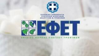 Κολιούς σε κονσέρβα ανακαλεί ο ΕΦΕΤ