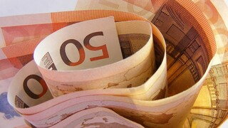 Ξεκίνησε η υποβολή φακέλων για χρηματοδότηση μέσω του Ταμείου Εγγυοδοσίας
