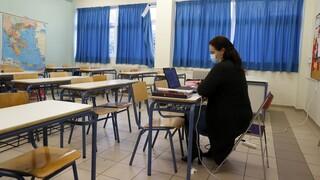 Τηλεκπαίδευση: Προσπάθεια να «χακάρουν» το Πανελλήνιο Σχολικό Δίκτυο