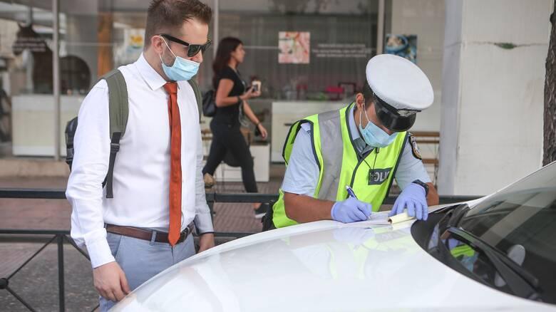 Έλεγχοι - Κορωνοϊός: 1.775 περιπτώσεις παράβασης των μέτρων τη Δευτέρα