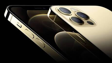 Στις 20 Νοεμβρίου έρχονται τα iPhone 12 στην Ελλάδα
