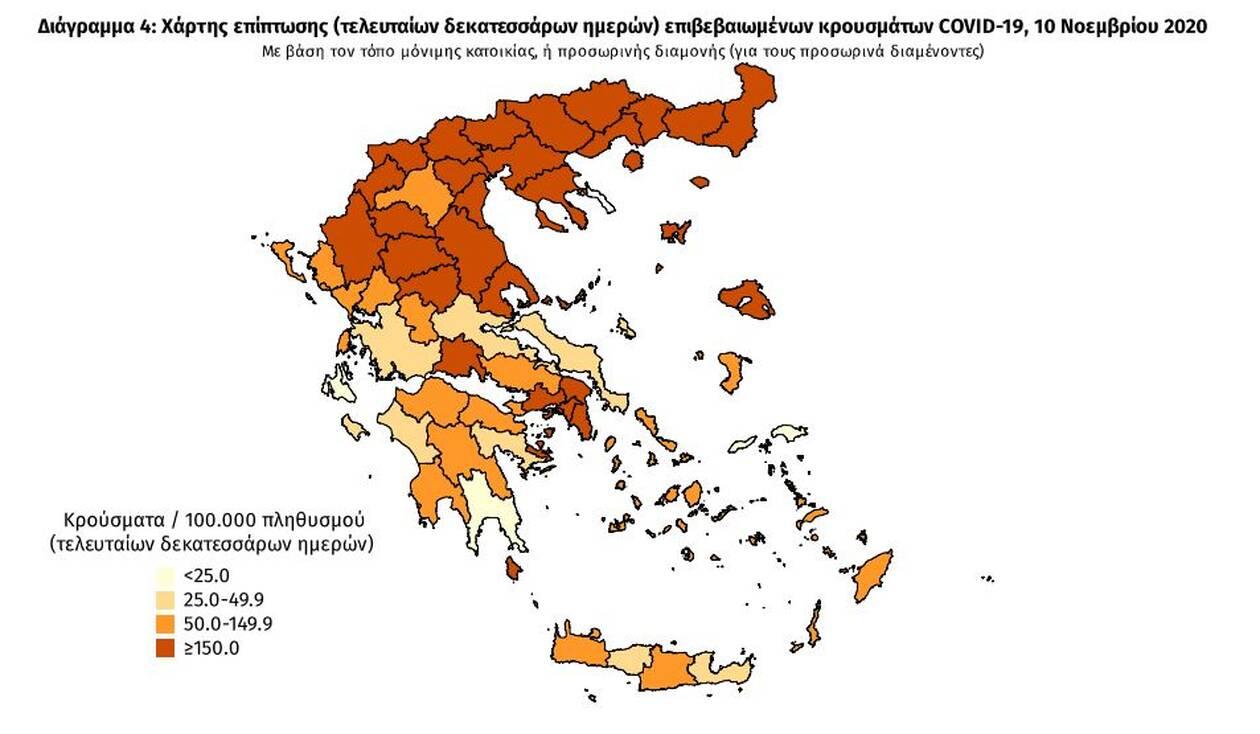 https://cdn.cnngreece.gr/media/news/2020/11/10/242168/photos/snapshot/xartis-3.jpg