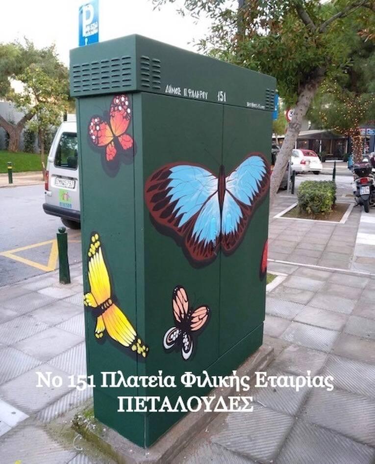 https://cdn.cnngreece.gr/media/news/2020/11/10/242169/photos/snapshot/PalaioFaliro_KAFAO18.jpg