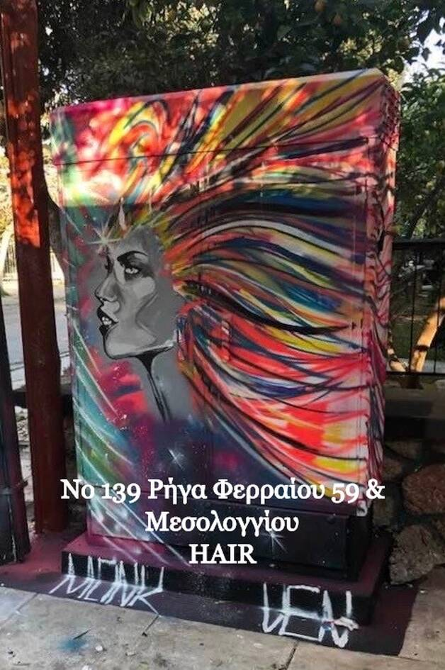 https://cdn.cnngreece.gr/media/news/2020/11/10/242169/photos/snapshot/PalaioFaliro_KAFAO24-72.jpg