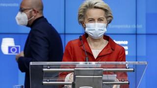 Φον ντερ Λάιεν: Την Τετάρτη εγκρίνεται το συμβόλαιο με την Pfizer για 300 εκατ. δόσεις εμβολίου
