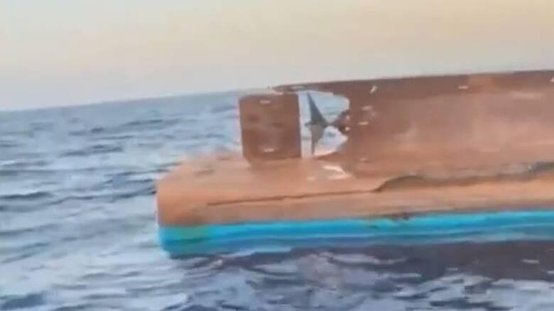 Σύγκρουση ελληνικού τάνκερ με τουρκικό ψαροκάικο: Οι πρώτες εικόνες από τα Άδανα