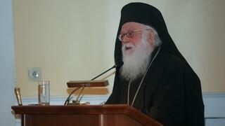 Κορωνοϊός: Θετικός ο Αρχιεπίσκοπος Αλβανίας - Μεταφέρεται στην Αθήνα