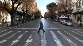 Κορωνοϊός: Σκέψεις για αυστηρότερο lockdown στη Θεσσαλονίκη–Κλείνουν σχολεία, απαγόρευση κυκλοφορίας