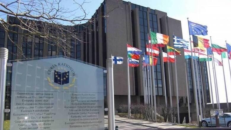 Ευρωπαϊκό Ελεγκτικό Συνέδριο: Αργεί η Ένωση Κεφαλαιαγορών – Οι διαπιστώσεις για την Ελλάδα