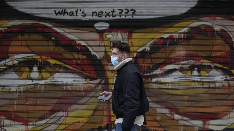 Κορωνοϊός: Τι ισχύει από την Παρασκευή - Η απαγόρευση κυκλοφορίας και τα sms