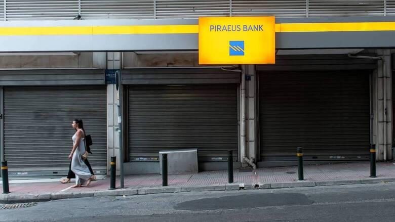 Τράπεζα Πειραιώς: Σήμερα η απόφαση του SSM για τα CoCos - Τι αναφέρει η τράπεζα