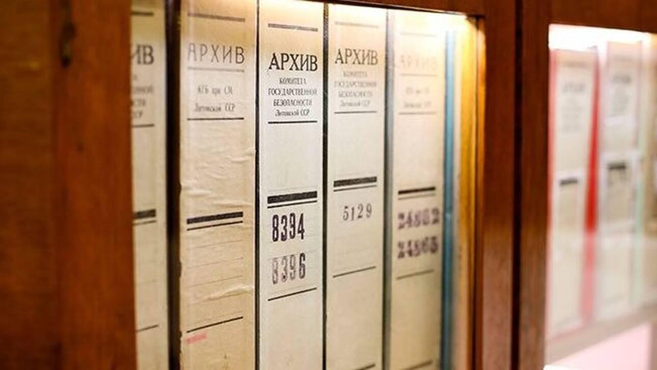 KGB Espionage Museum: Ο Ψυχρός Πόλεμος βγαίνει σε δημοπρασία