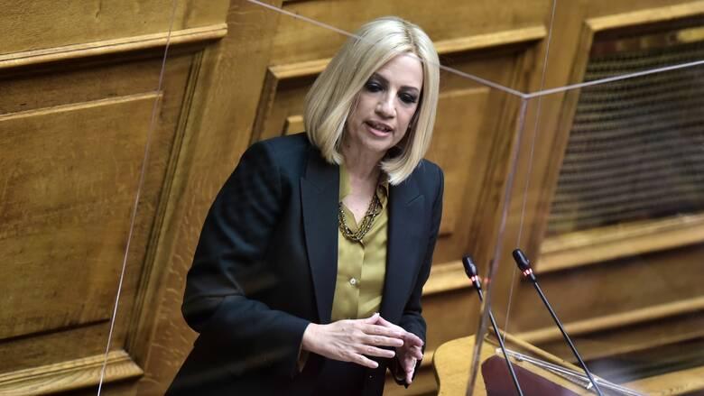 Κορωνοϊός - Γεννηματά στη Βουλή: Κυβέρνηση και ΣΥΡΙΖΑ αναλώνονται σε αχρείαστες κοκορομαχίες