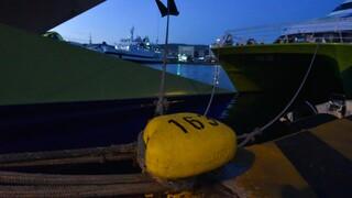 Δεμένα τα πλοία στις 26 Νοεμβρίου λόγω 24ωρης πανελλαδικής απεργίας
