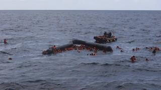 Τραγωδία με 74 νεκρούς μετανάστες σε ναυάγιο ανοιχτά της Λιβύης