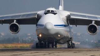 Ρωσία: Αναγκαστική προσγείωση αεροσκάφους στο Νοβοσιμπίρσκ