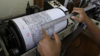 ΗΠΑ: Σεισμός 5,4 Ρίχτερ στη Νεβάδα