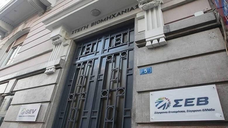 ΣΕΒ: Πρωτοβουλία σύνδεσης βιομηχανίας - νεοφυών επιχειρήσεων