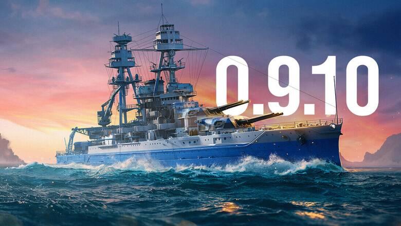 World of Warships: Νέο Limited Battle Mode και δεύτερο στάδιο event για US Battleships