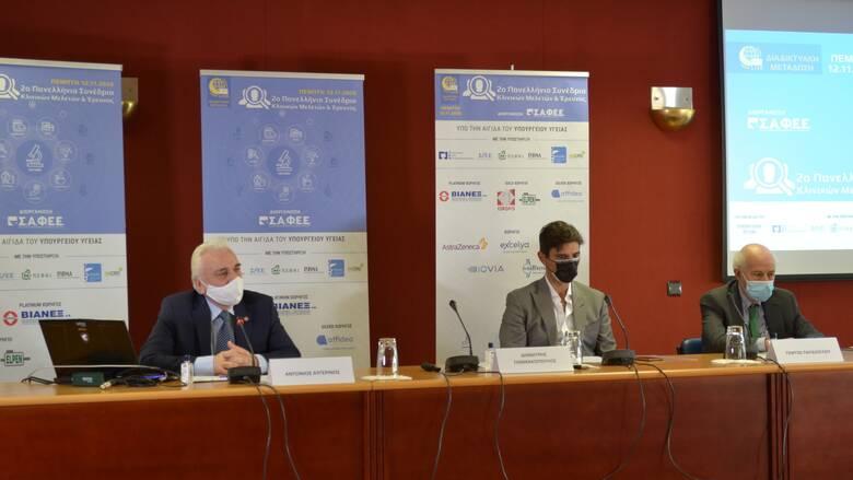 Με μεγάλη επιτυχία ολοκληρώθηκε 2o Πανελλήνιο Συνέδριο Κλινικών Μελετών & Έρευνας