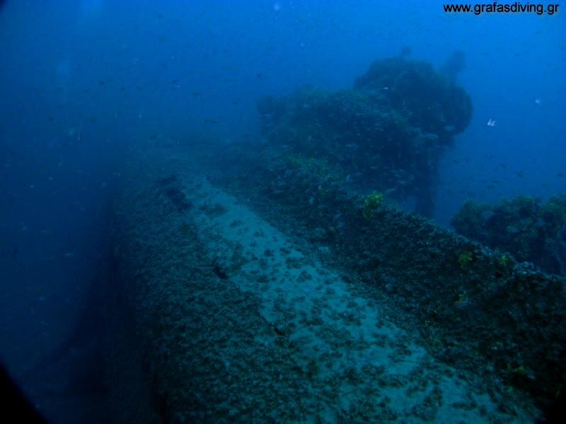 Γερμανικό υποβρύχιο U 133