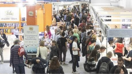 17η Διεθνής Έκθεση Βιβλίου Θεσσαλονίκης: Από 19 έως 29 Νοεμβρίου στο διαδίκτυο