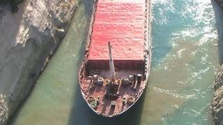 Κόρινθος: Φορτηγό πλοίο «κόλλησε» στον Ισθμό