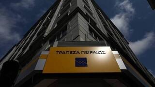 Reuters: O  SSM απέρριψε το αίτημα της Πειραιώς να πληρώσει σε μετρητά τους τόκους των CoCos
