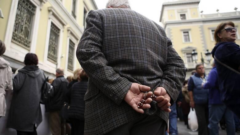 Αναδρομικά: Ποιοι συνταξιούχοι θα τα λάβουν τον Νοέμβριο