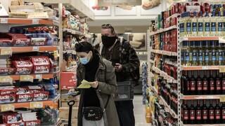 Lockdown: Αυτό είναι το νέο ωράριο λειτουργίας των σούπερ μάρκετ