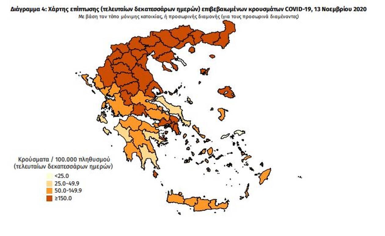 https://cdn.cnngreece.gr/media/news/2020/11/13/242681/photos/snapshot/krousmata5.jpg