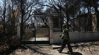 Φωτιά στο Μάτι: Επαναφορά του αιτήματος για αναβάθμιση της κατηγορίας σε κακούργημα