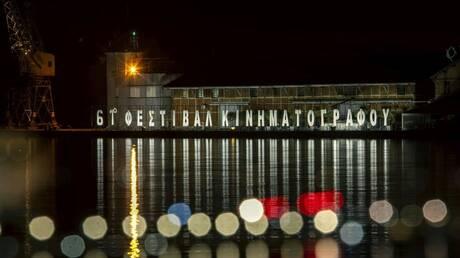 61o Φεστιβάλ Κινηματογράφου Θεσσαλονίκης: Τα βραβεία της Αγοράς