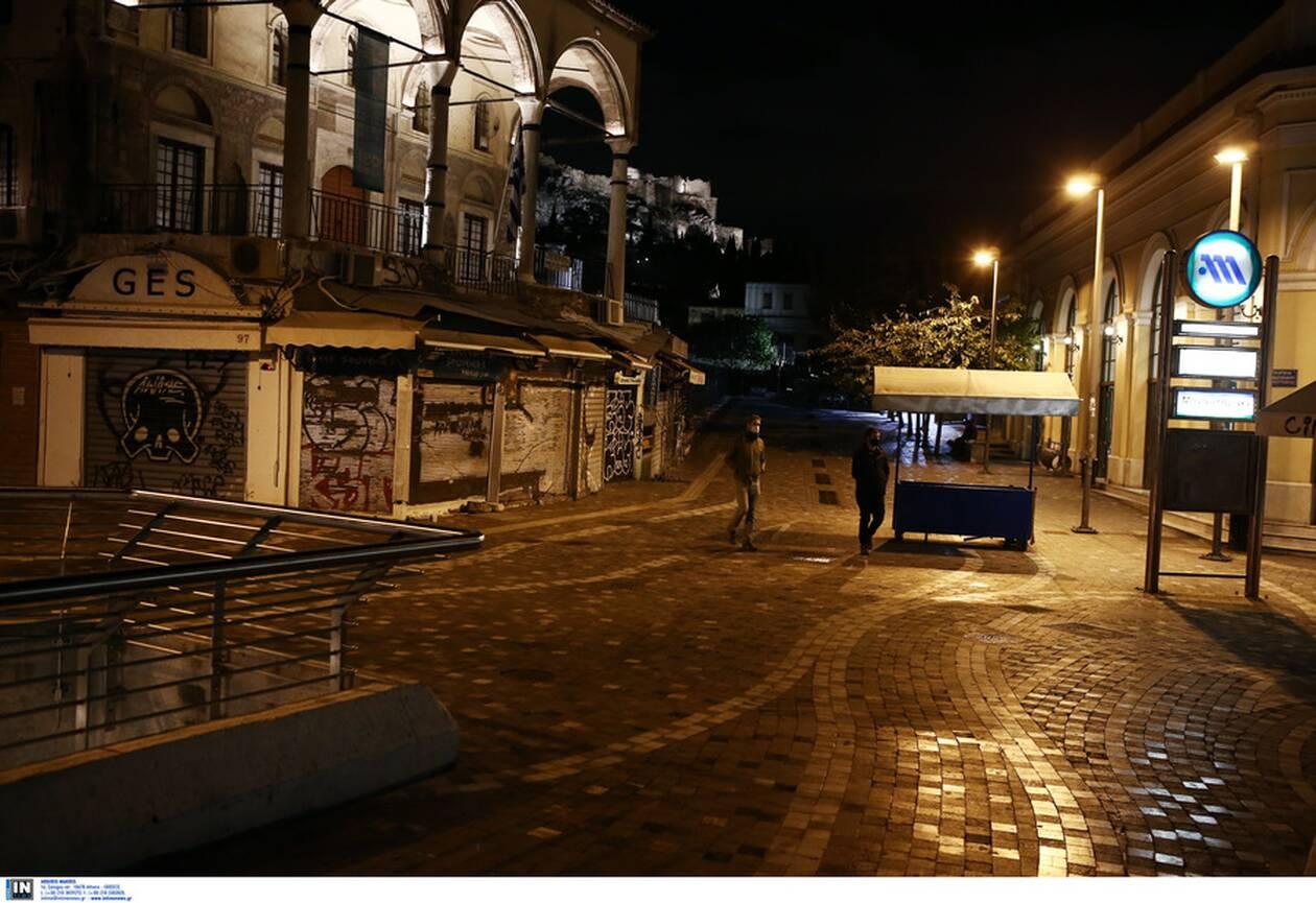 https://cdn.cnngreece.gr/media/news/2020/11/14/242717/photos/snapshot/aystiro-lockdown-1.jpg