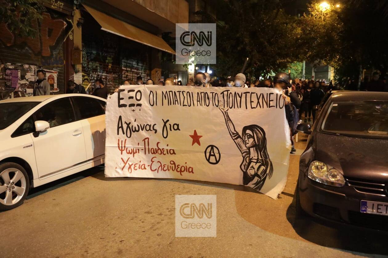https://cdn.cnngreece.gr/media/news/2020/11/14/242739/photos/snapshot/exarheia-125277821_1009505062895937_2304464710033651239_n.jpg