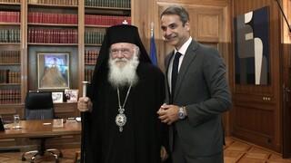 Κορωνοϊός: Συνάντηση Μητσοτάκη με Ιερώνυμο - Τι ζήτησε ο Αρχιεπίσκοπος από τον πρωθυπουργό