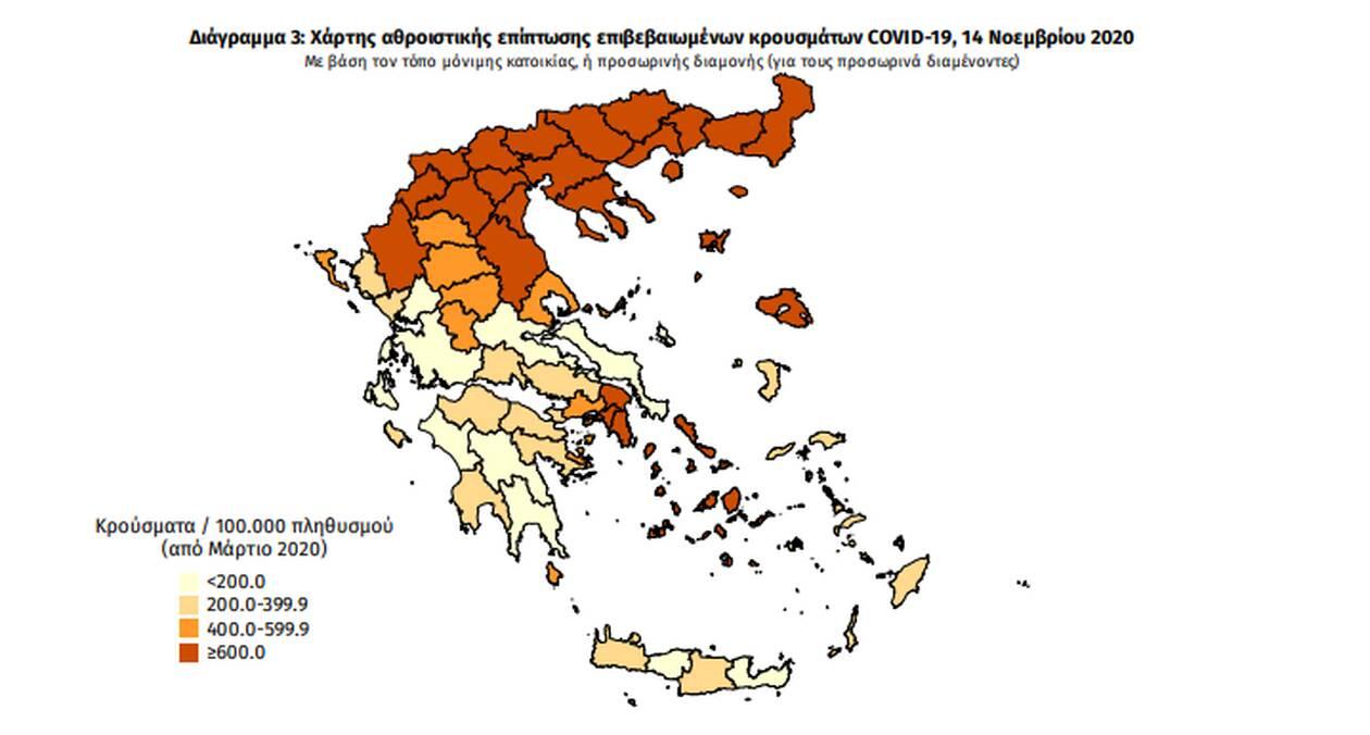 https://cdn.cnngreece.gr/media/news/2020/11/14/242774/photos/snapshot/PINAKAS4.jpg