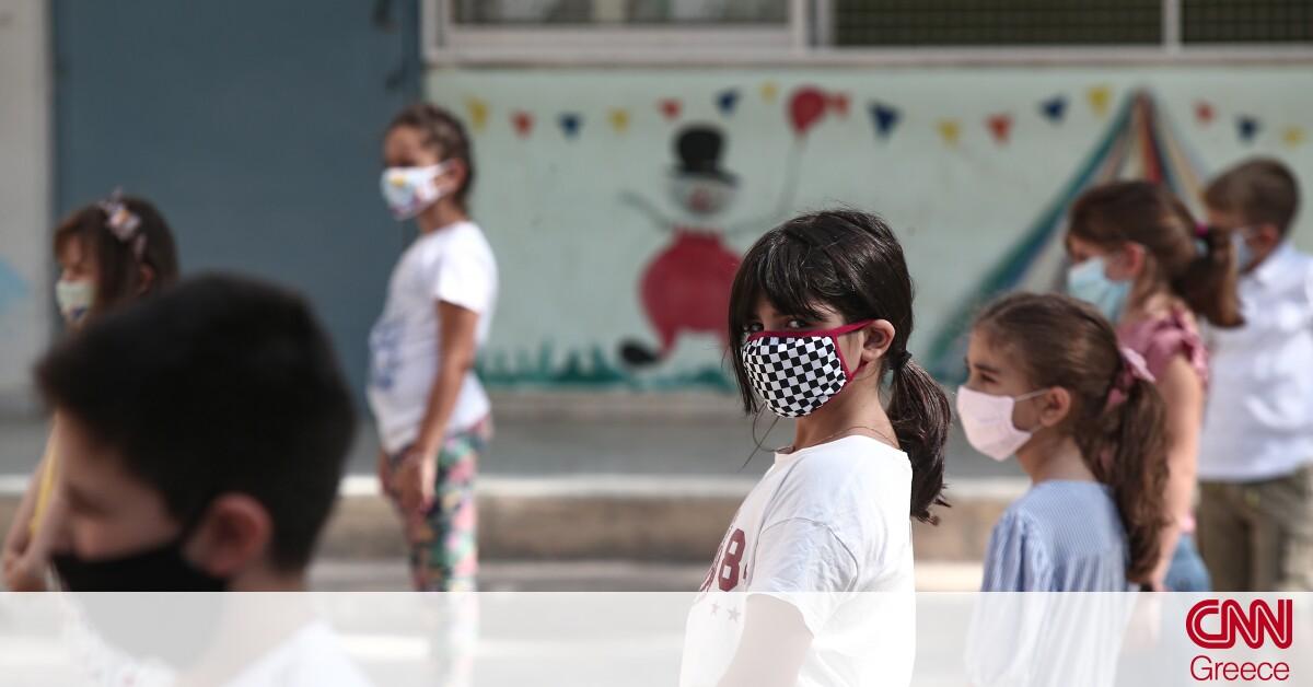 Κορωνοϊός: Μετά τις 14:00 το «ψηφιακό κουδούνι» σε δημοτικά και νηπιαγωγεία