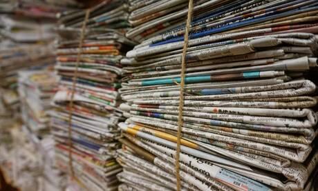 Τα πρωτοσέλιδα των κυριακάτικων εφημερίδων (15 Νοεμβρίου)