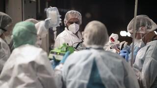 Κορωνοϊός: Πάνω από 1,3 εκατ. θάνατοι παγκοσμίως
