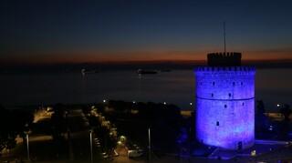 Παγκόσμια Ημέρα Διαβήτη: Στα μπλε η Βουλή και ο Λευκός Πύργος