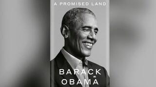 Ο Ομπάμα εκδίδει τα απομνημονεύματά του: Ο «ρατσιστής» Τραμπ, ο «φορτικός» Μπάιντεν και η ξενοφοβία